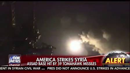 Syrian strikes