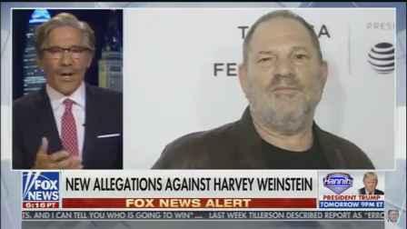 Weinstein allegations